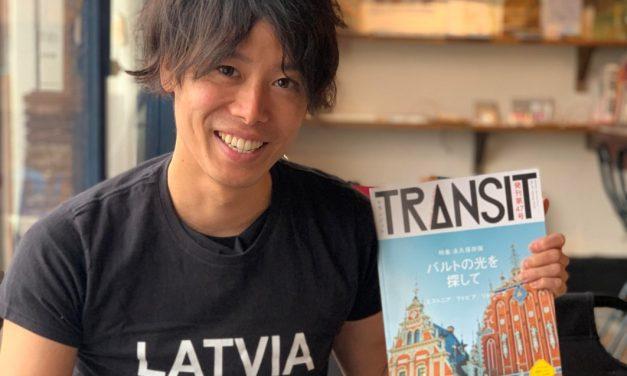 Masaki – puisis no Japānas, kurš mīl Latviju un tās dziesmu.